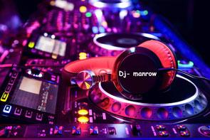 Dj Seine Maritime - DJ 76