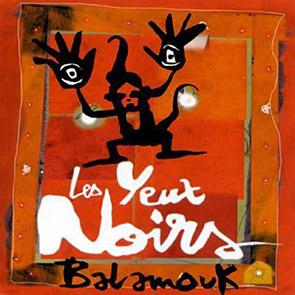 LES YEUX NOIRS – Les Deux Guitares (musique gitane Russe)