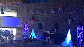 Dj Var - DJ 83