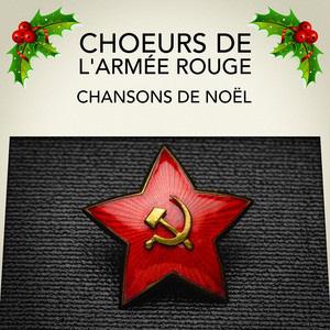 LES CHOEURS DE L'ARMÉE ROUGE – Jingle bells