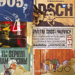 DIMITRI CHOSTAKOVITH – Valse n° 2 de la suite pour orchestre de variété n° 1